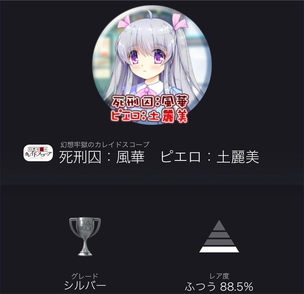 f:id:tatsutatsu2150:20210512224227j:plain
