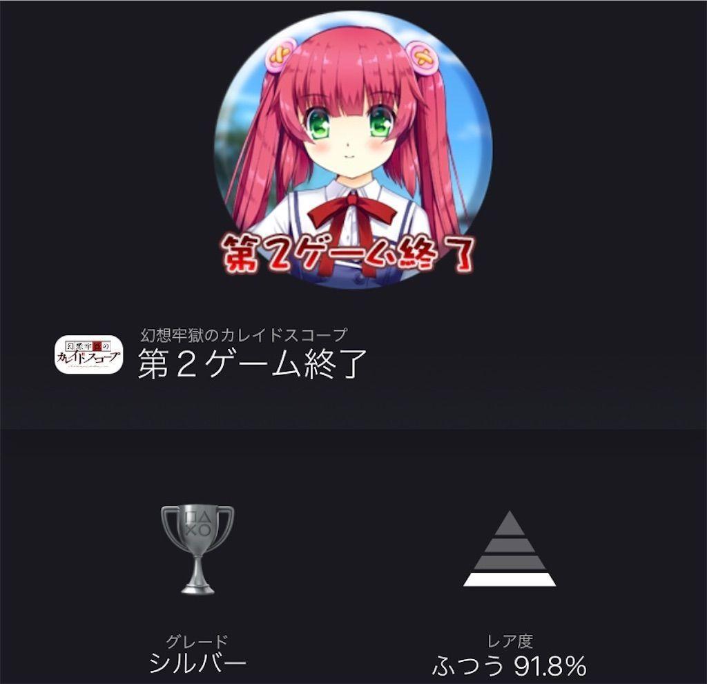 f:id:tatsutatsu2150:20210512230508j:plain