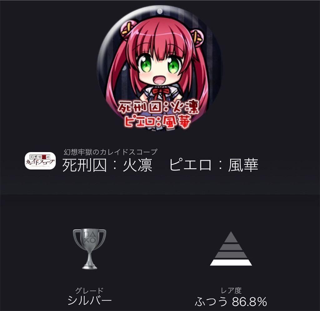f:id:tatsutatsu2150:20210513012008j:plain