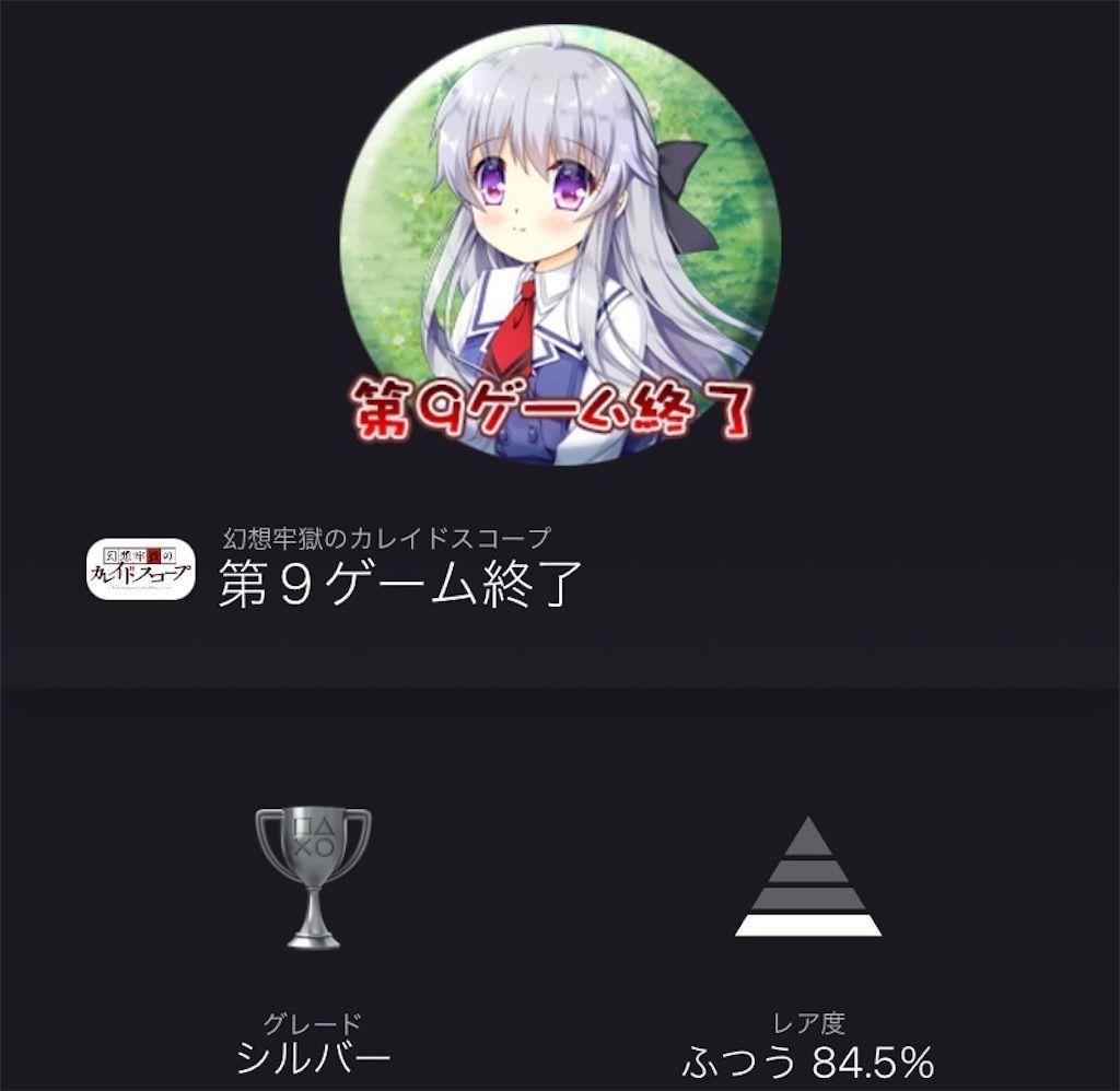 f:id:tatsutatsu2150:20210513012019j:plain