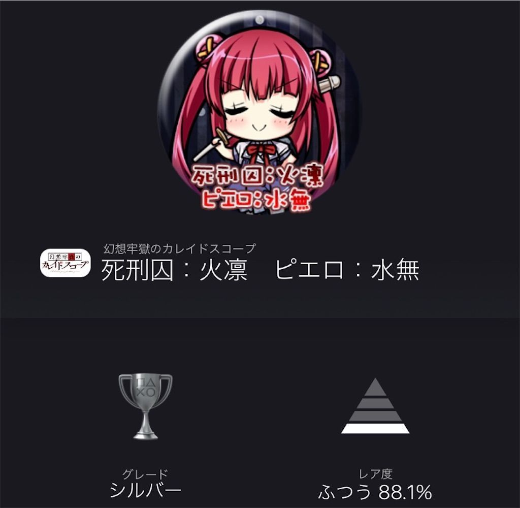 f:id:tatsutatsu2150:20210513021836j:plain