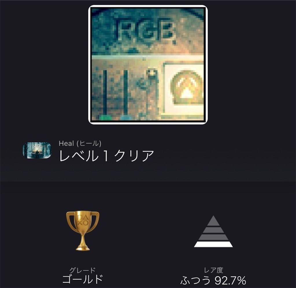 f:id:tatsutatsu2150:20210513030426j:plain