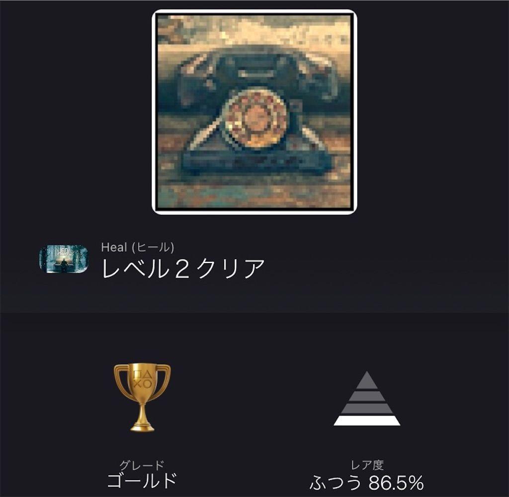 f:id:tatsutatsu2150:20210513030446j:plain