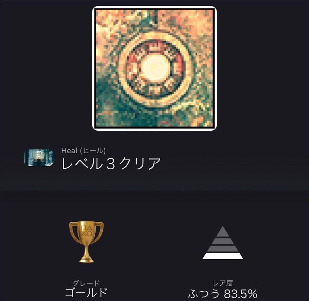 f:id:tatsutatsu2150:20210513030500j:plain