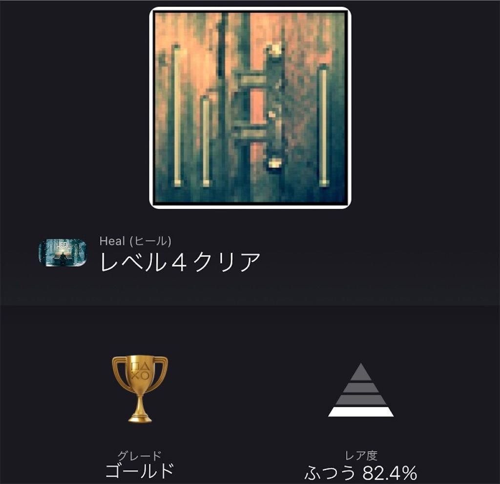f:id:tatsutatsu2150:20210513030512j:plain