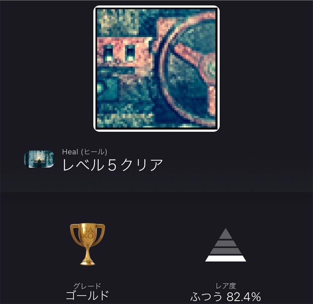 f:id:tatsutatsu2150:20210513030526j:plain