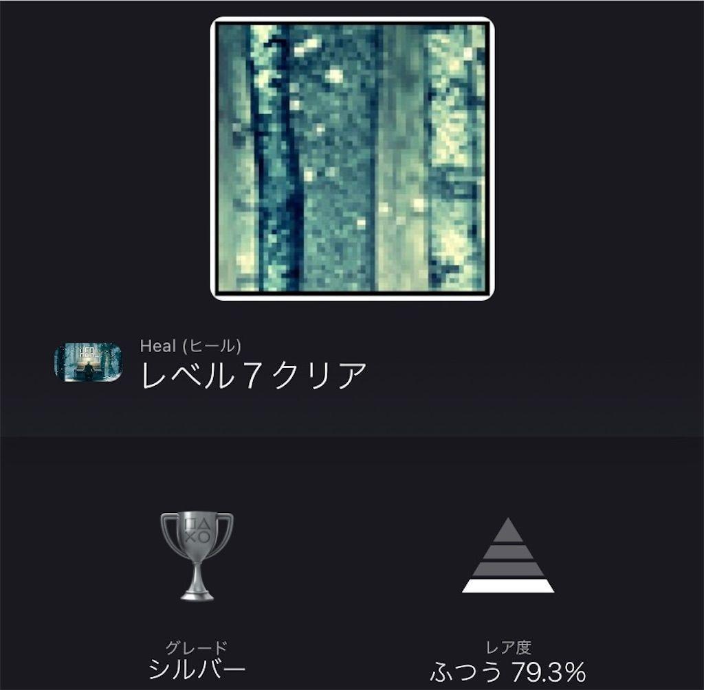 f:id:tatsutatsu2150:20210513030553j:plain