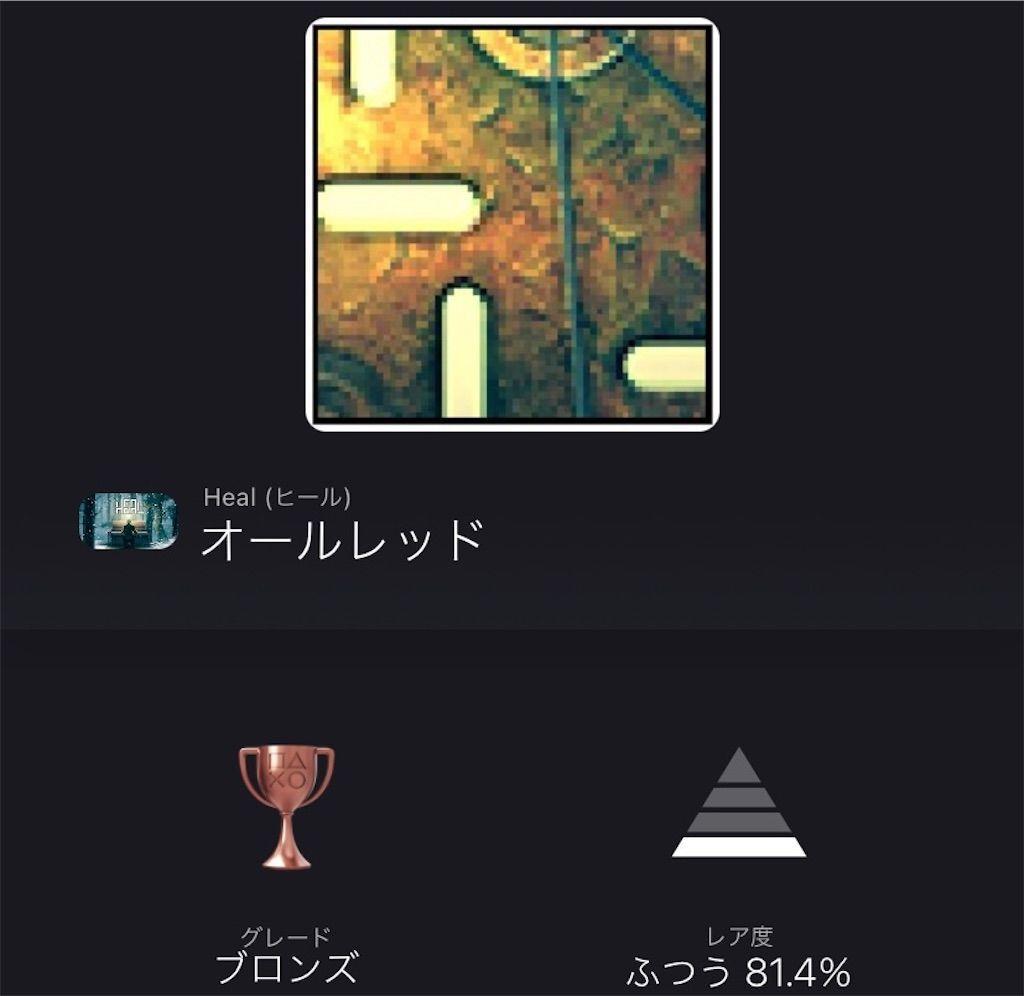 f:id:tatsutatsu2150:20210513030909j:plain