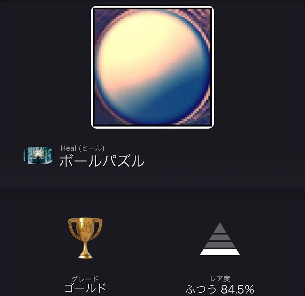 f:id:tatsutatsu2150:20210513031036j:plain