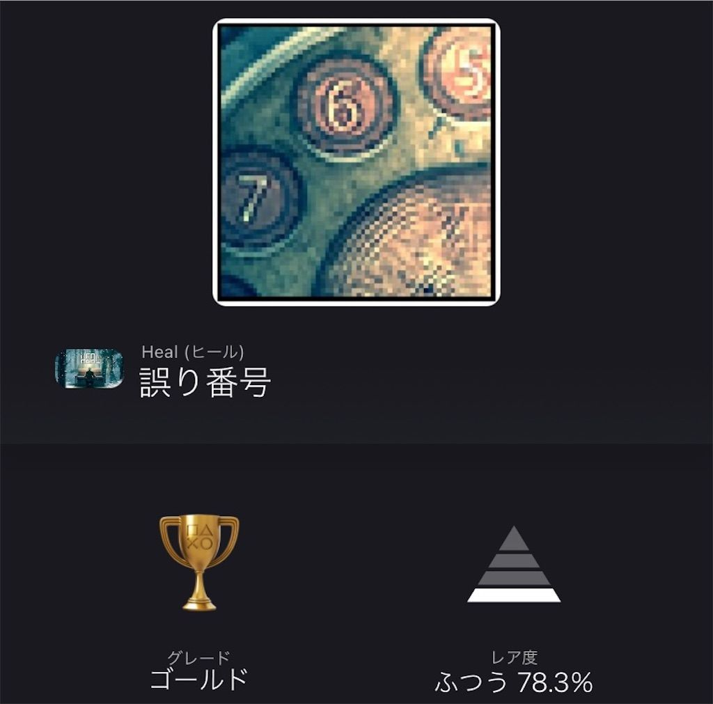 f:id:tatsutatsu2150:20210513031131j:plain