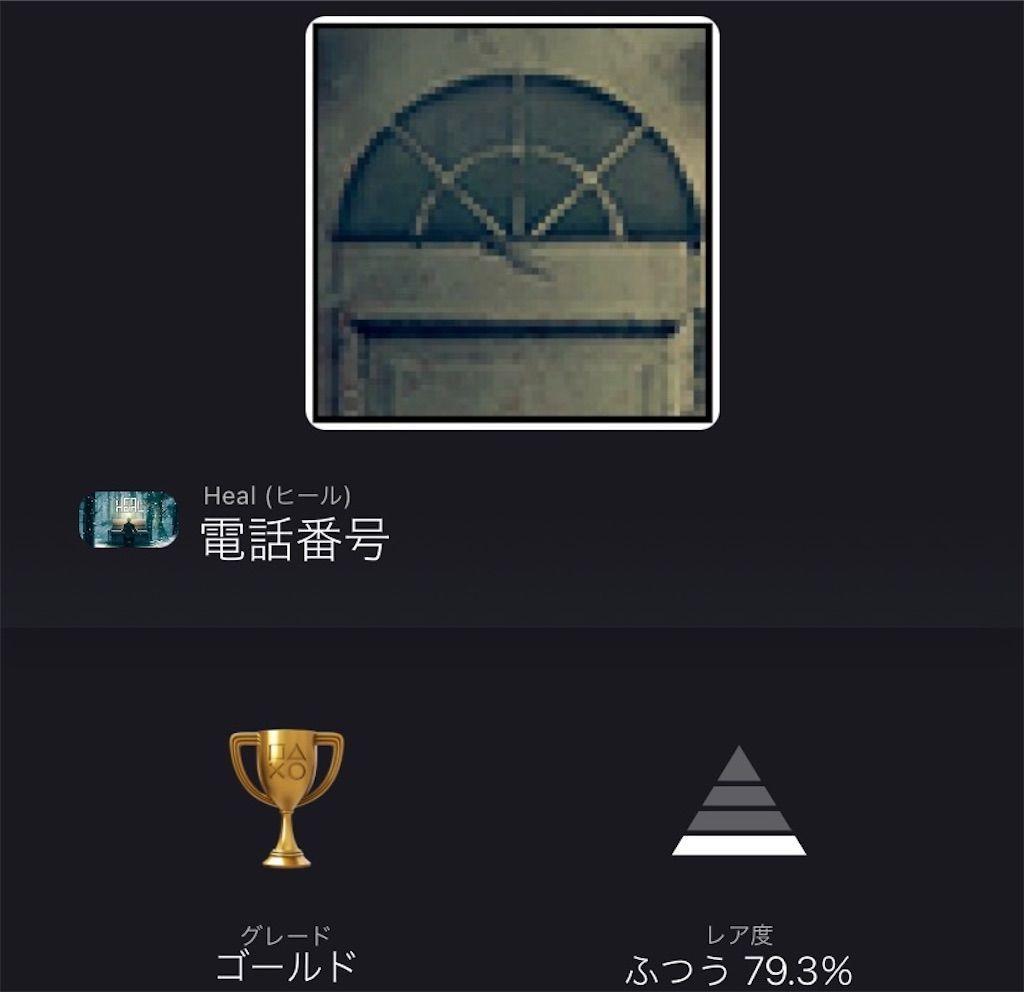 f:id:tatsutatsu2150:20210513031155j:plain
