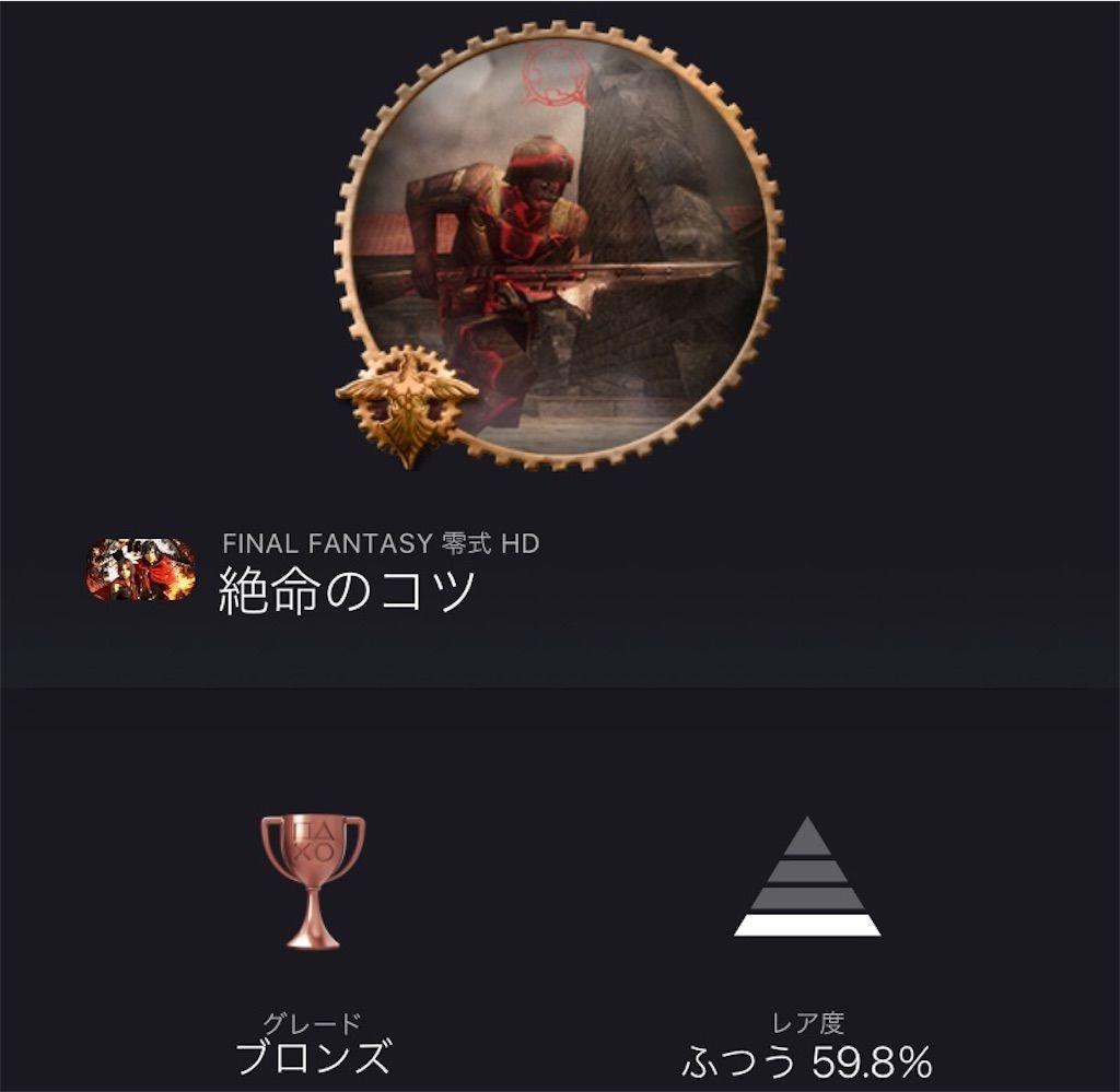 f:id:tatsutatsu2150:20210513045744j:plain