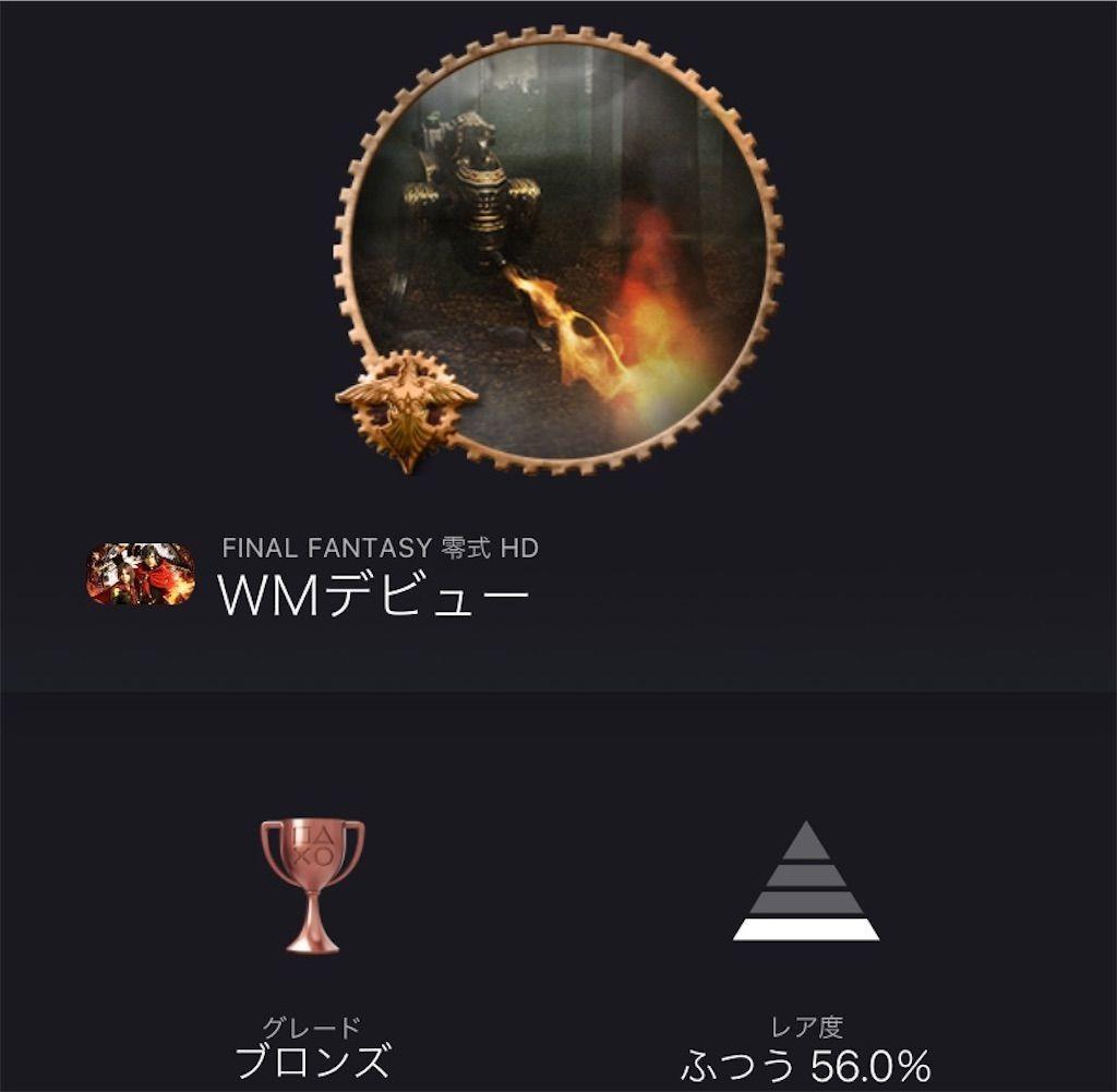 f:id:tatsutatsu2150:20210514004017j:plain