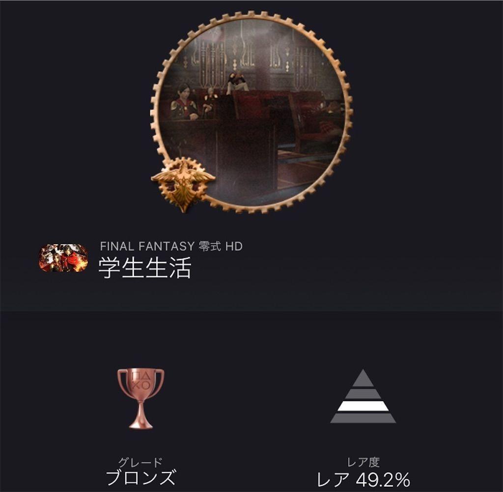 f:id:tatsutatsu2150:20210514011658j:plain