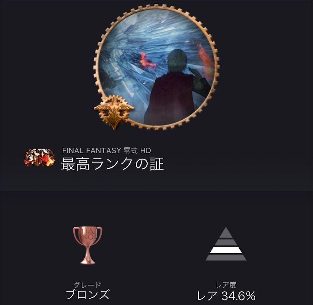 f:id:tatsutatsu2150:20210514014319j:plain