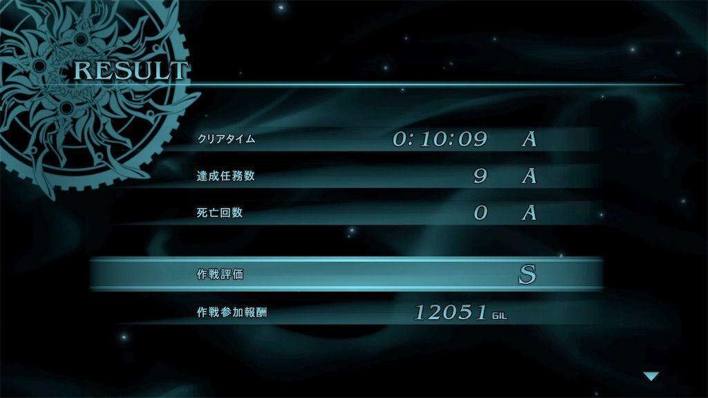 f:id:tatsutatsu2150:20210514014444j:plain