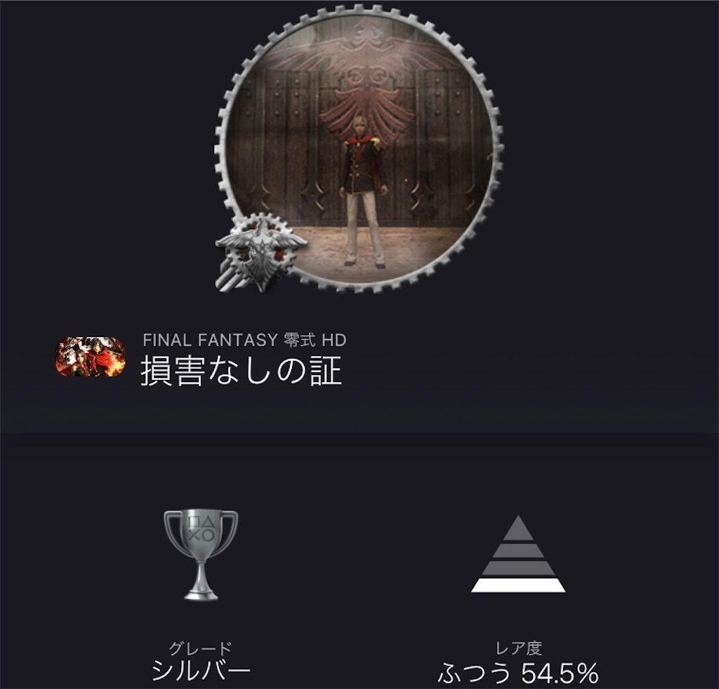 f:id:tatsutatsu2150:20210514014522j:plain