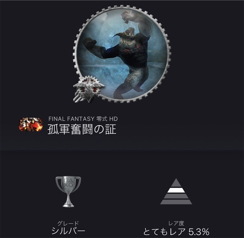 f:id:tatsutatsu2150:20210514022816j:plain