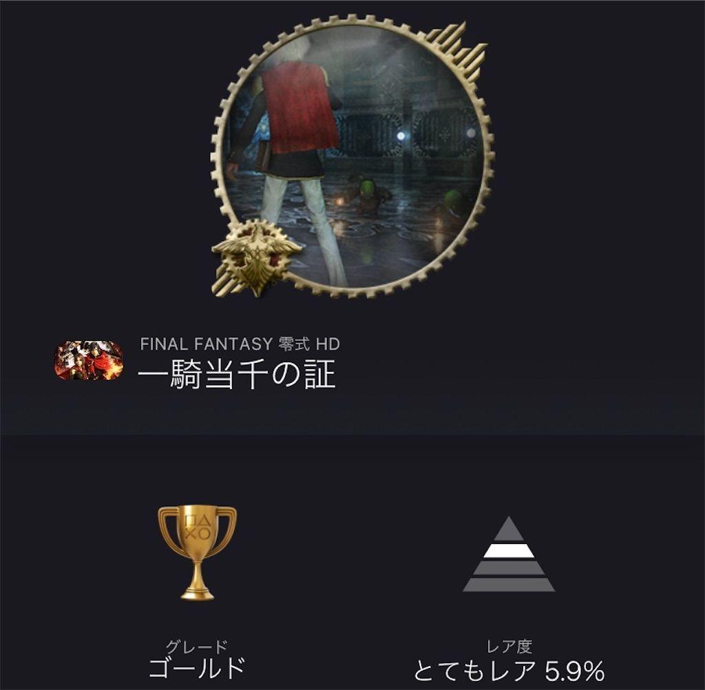 f:id:tatsutatsu2150:20210514022922j:plain