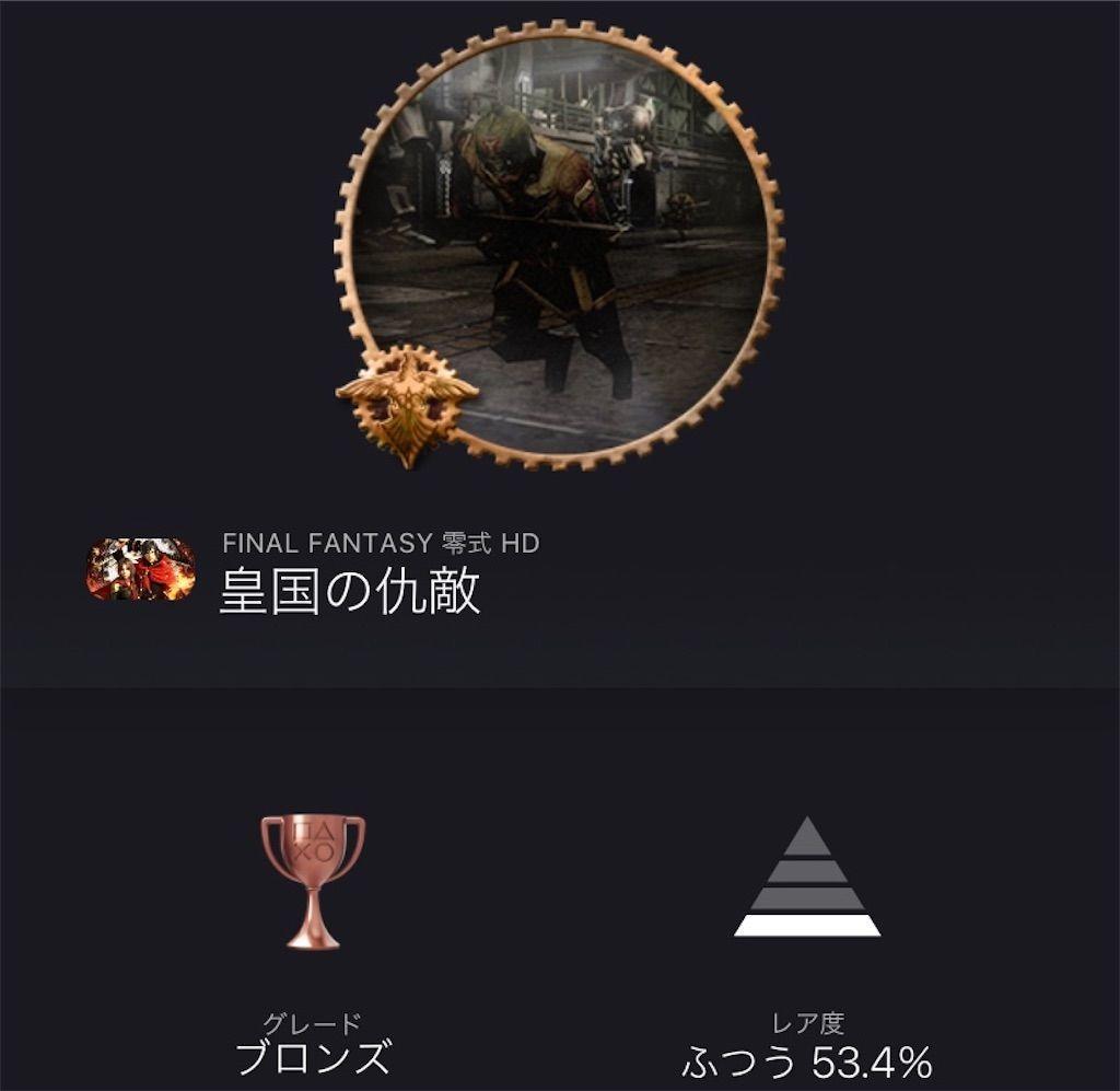 f:id:tatsutatsu2150:20210514023050j:plain