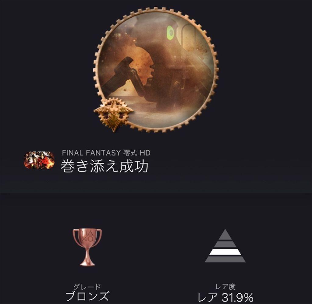 f:id:tatsutatsu2150:20210514023619j:plain