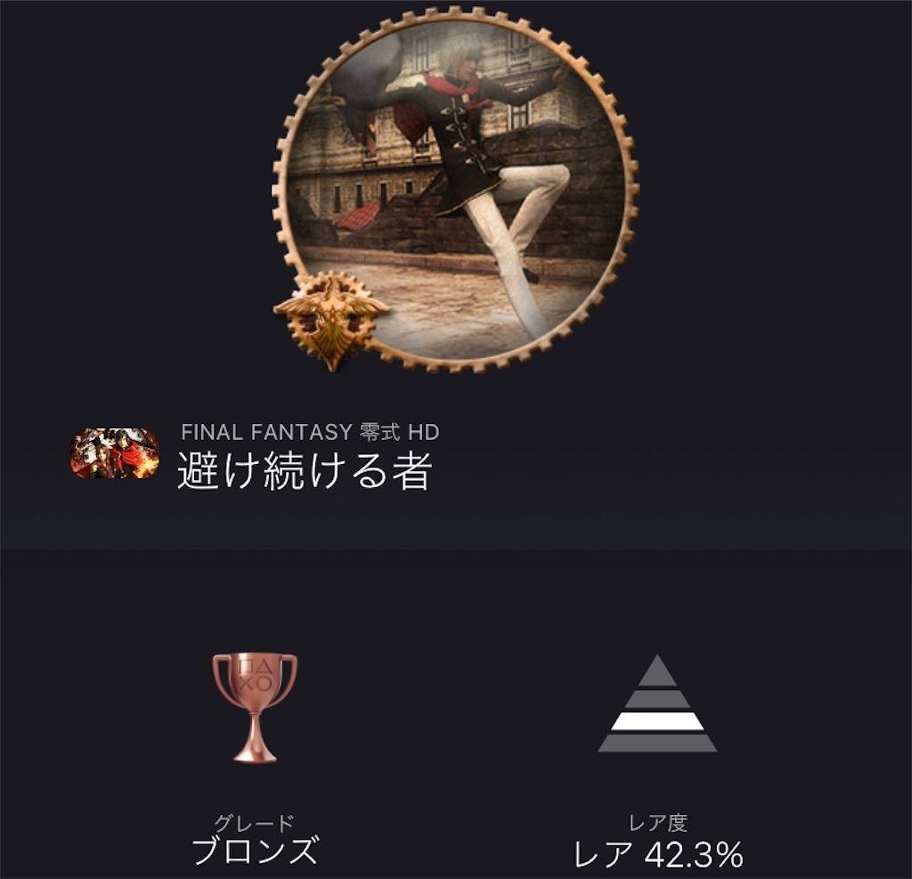 f:id:tatsutatsu2150:20210514031019j:plain