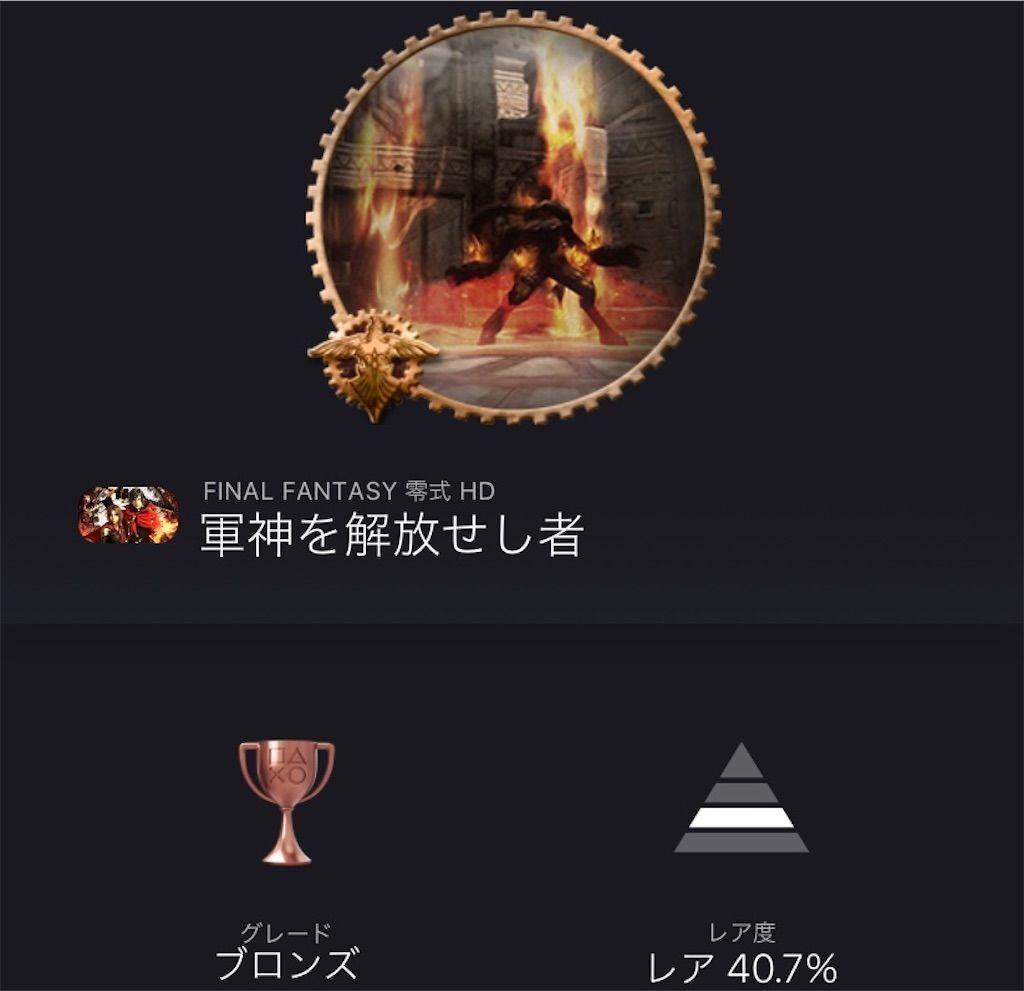 f:id:tatsutatsu2150:20210514044732j:plain