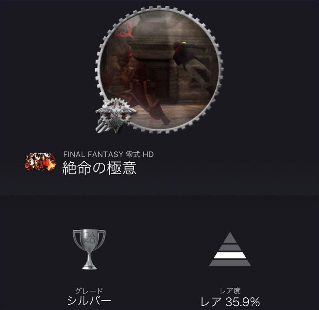 f:id:tatsutatsu2150:20210514044851j:plain