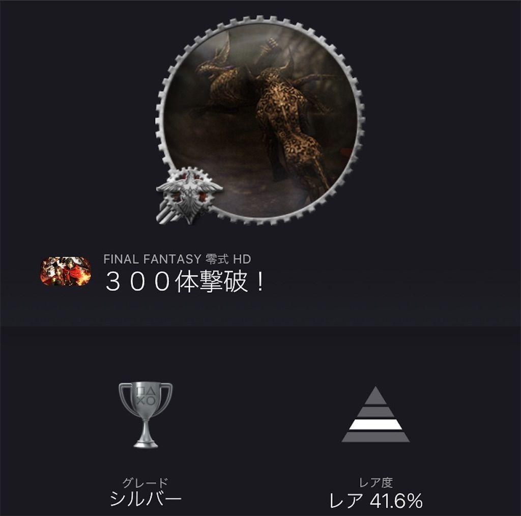 f:id:tatsutatsu2150:20210514045024j:plain