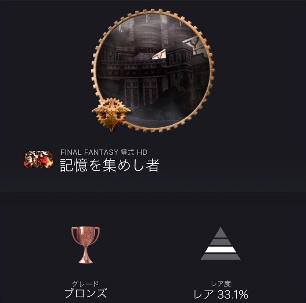 f:id:tatsutatsu2150:20210514045146j:plain