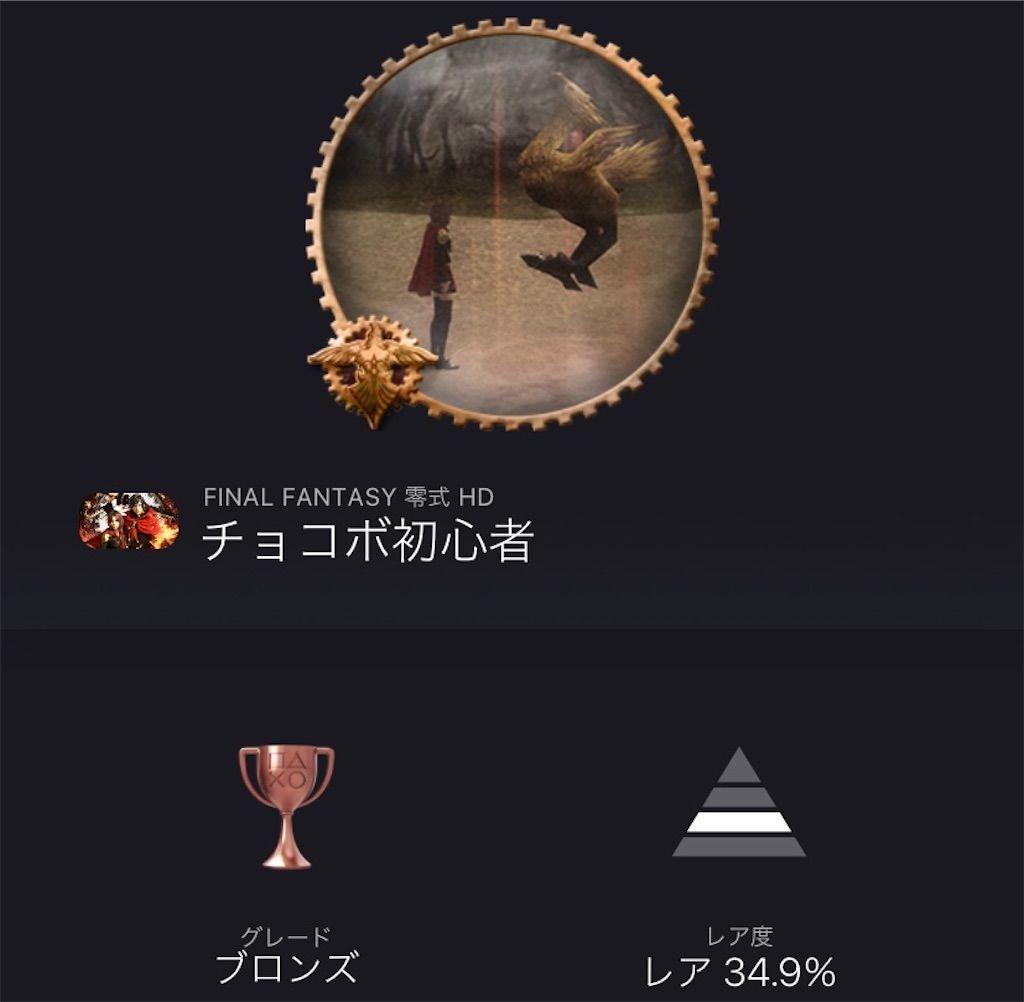 f:id:tatsutatsu2150:20210514045414j:plain