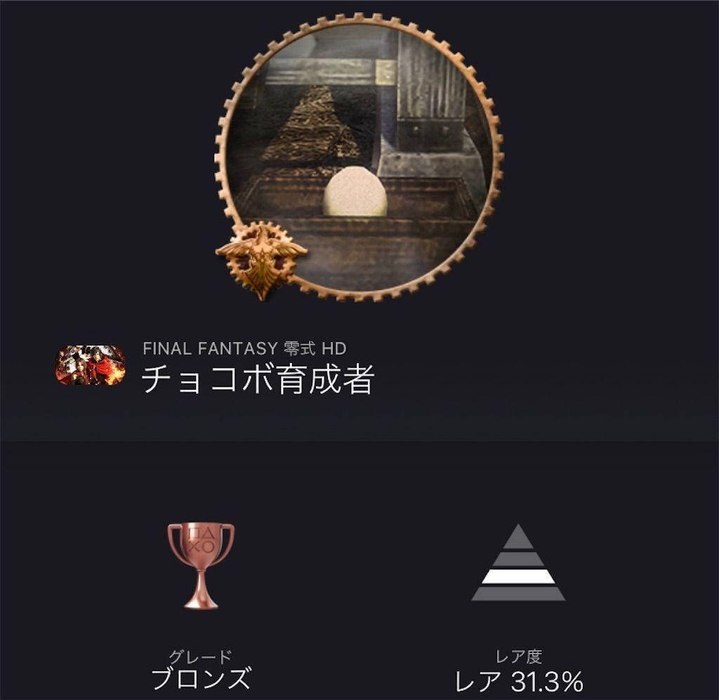 f:id:tatsutatsu2150:20210514045619j:plain