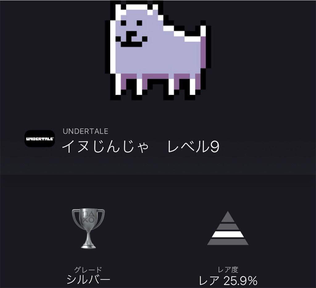 f:id:tatsutatsu2150:20210514052144j:plain