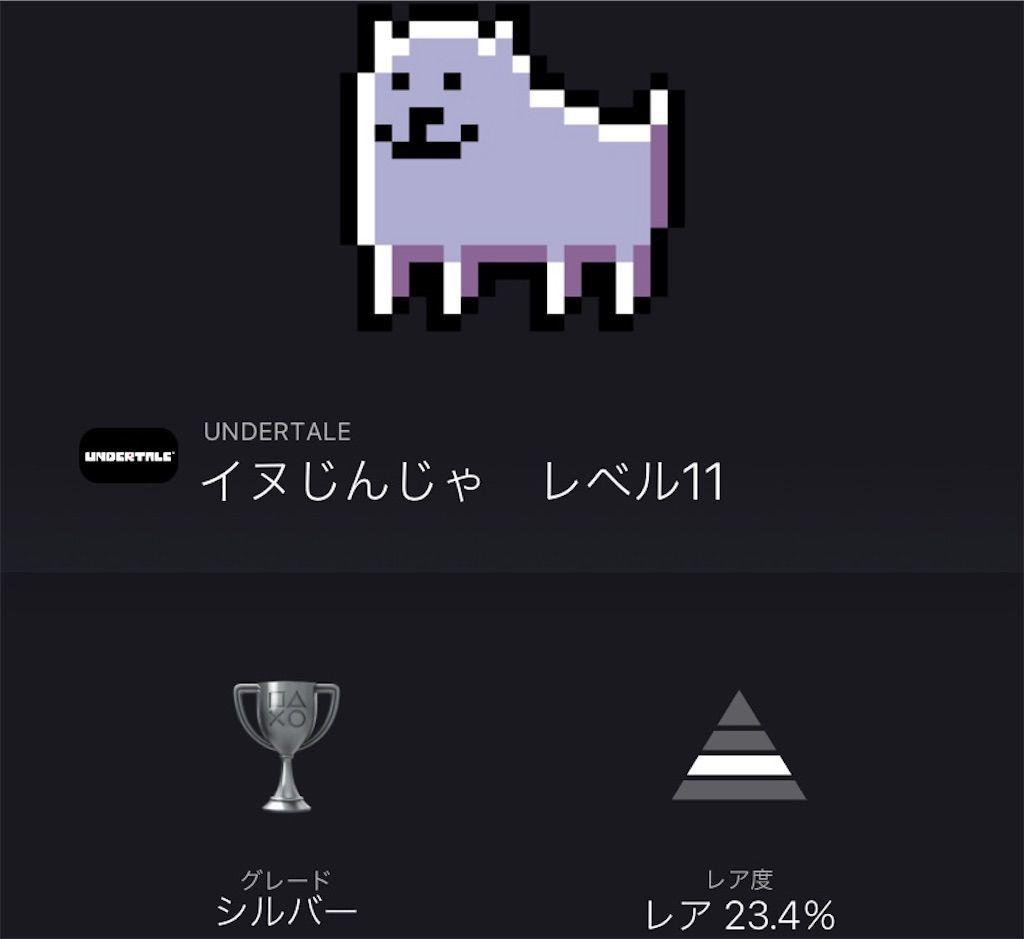 f:id:tatsutatsu2150:20210514052201j:plain
