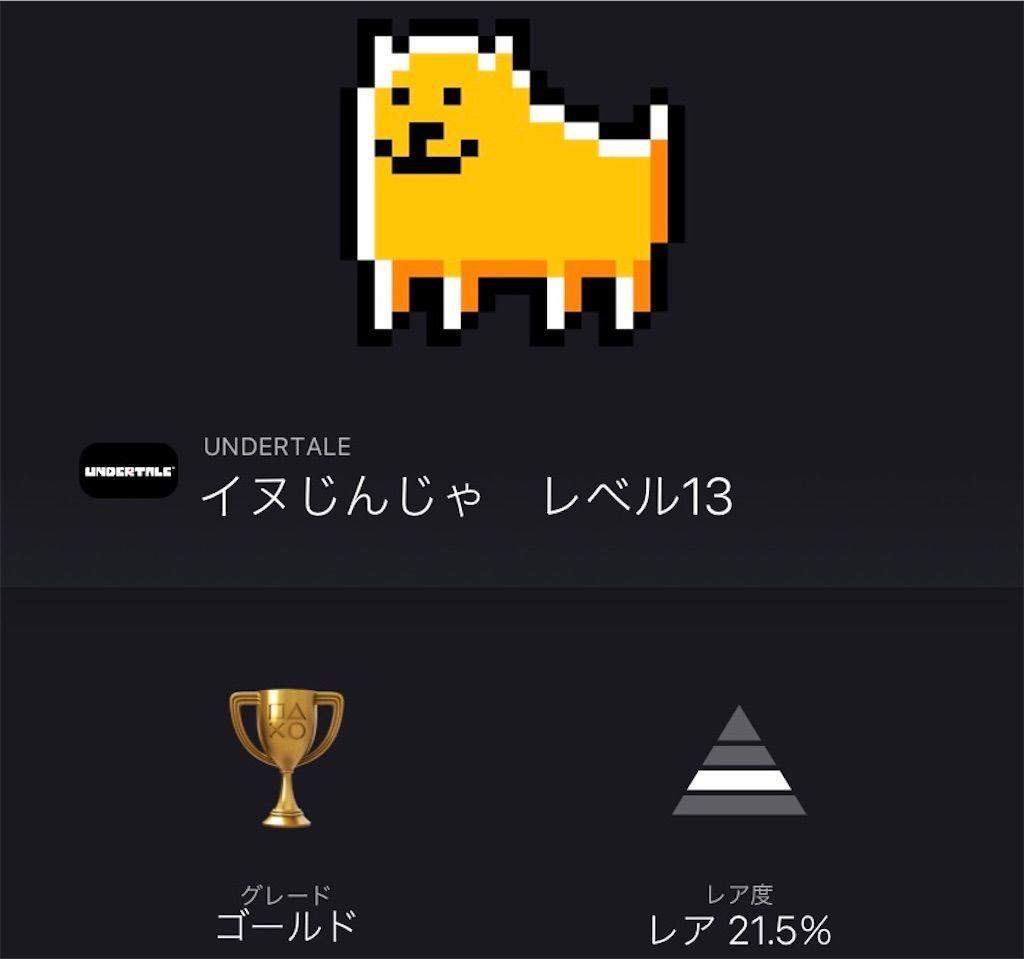 f:id:tatsutatsu2150:20210514052211j:plain