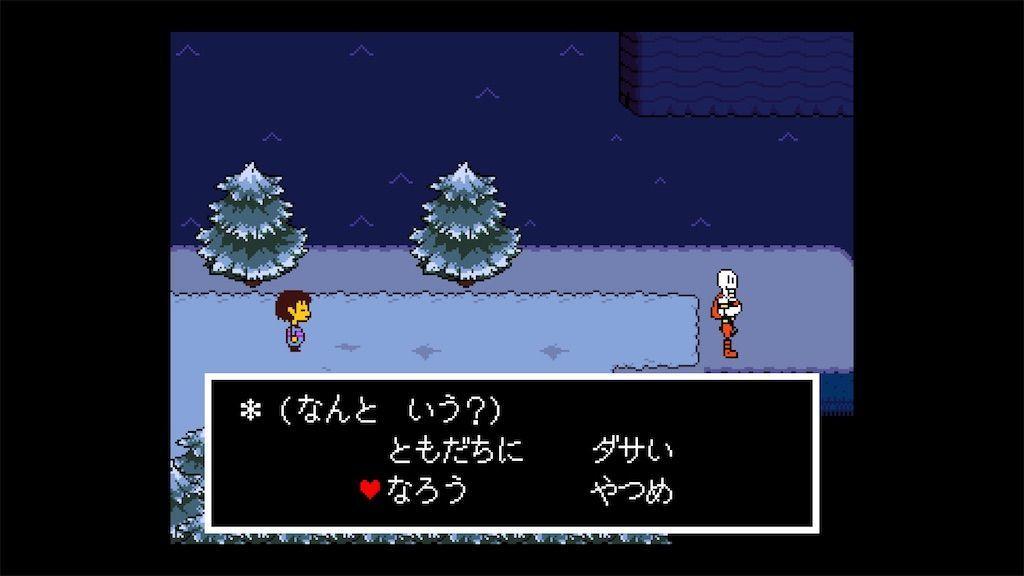 f:id:tatsutatsu2150:20210514181551j:plain