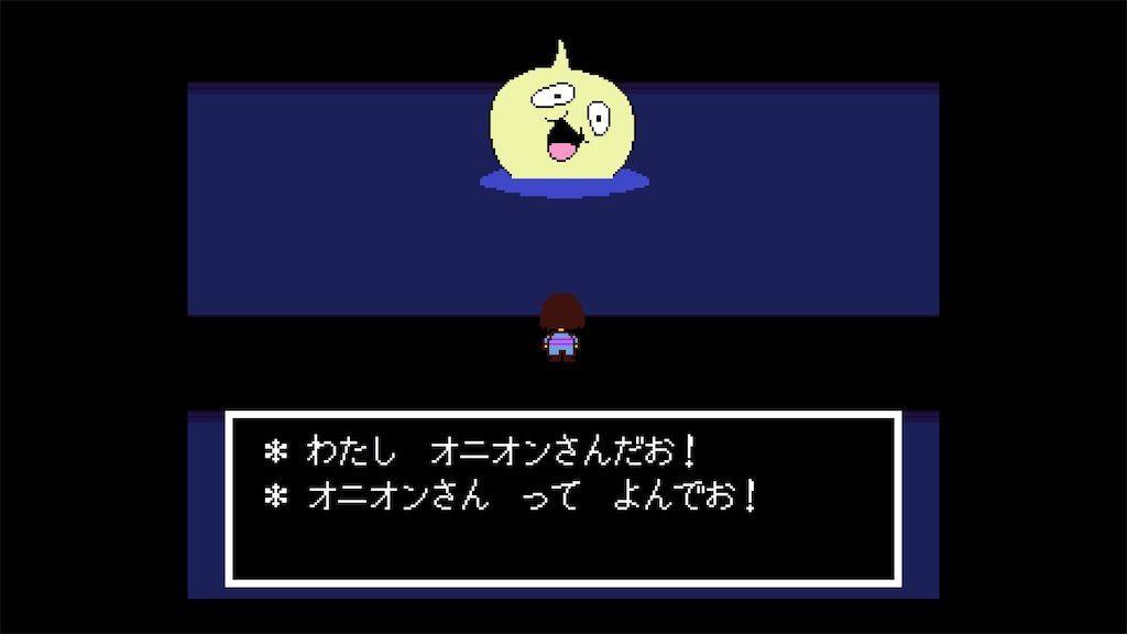 f:id:tatsutatsu2150:20210514181641j:plain