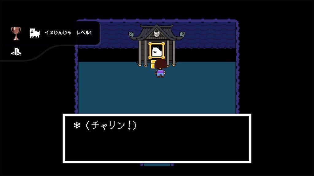 f:id:tatsutatsu2150:20210514181758j:plain