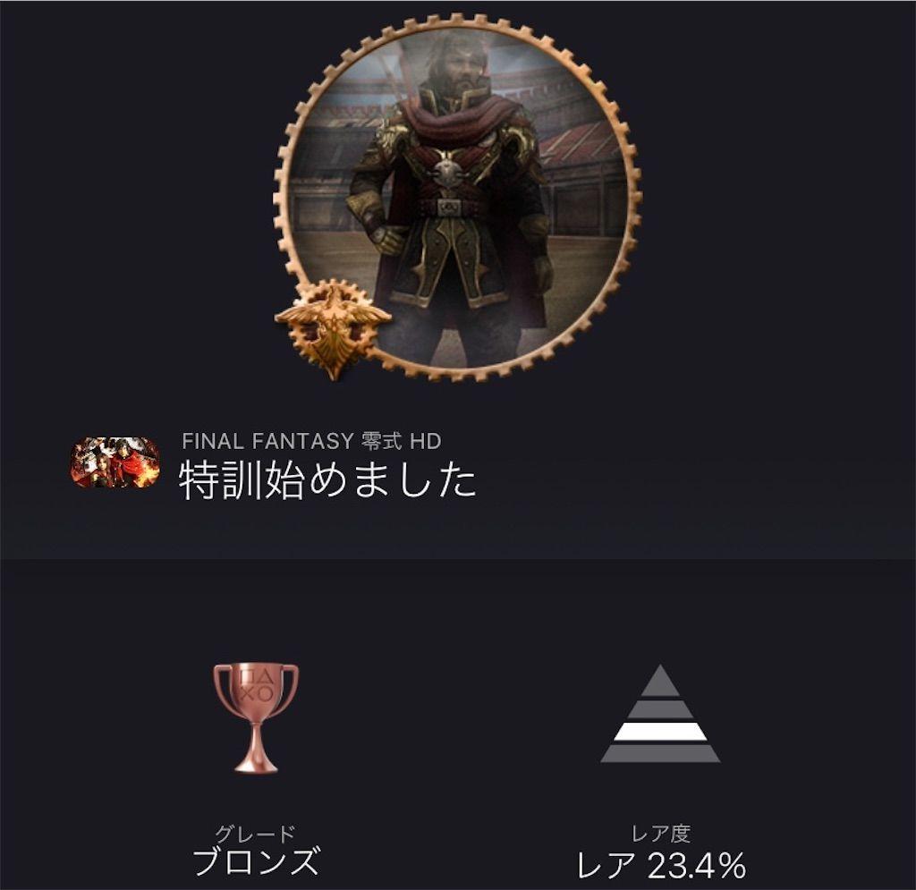 f:id:tatsutatsu2150:20210514182531j:plain