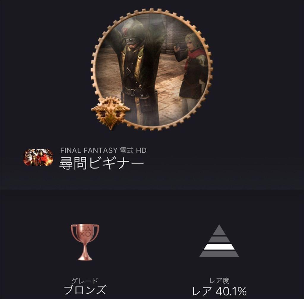 f:id:tatsutatsu2150:20210514213050j:plain