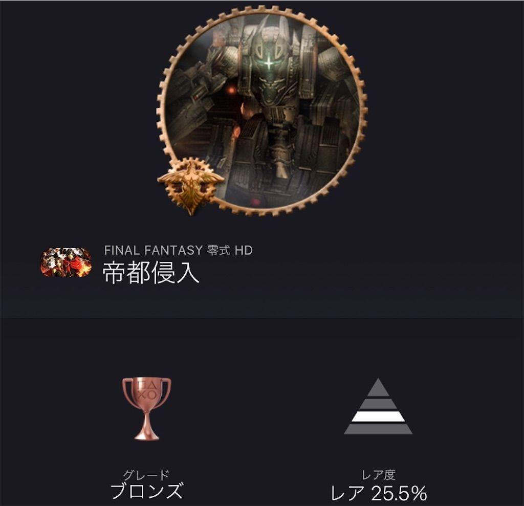f:id:tatsutatsu2150:20210515061527j:plain