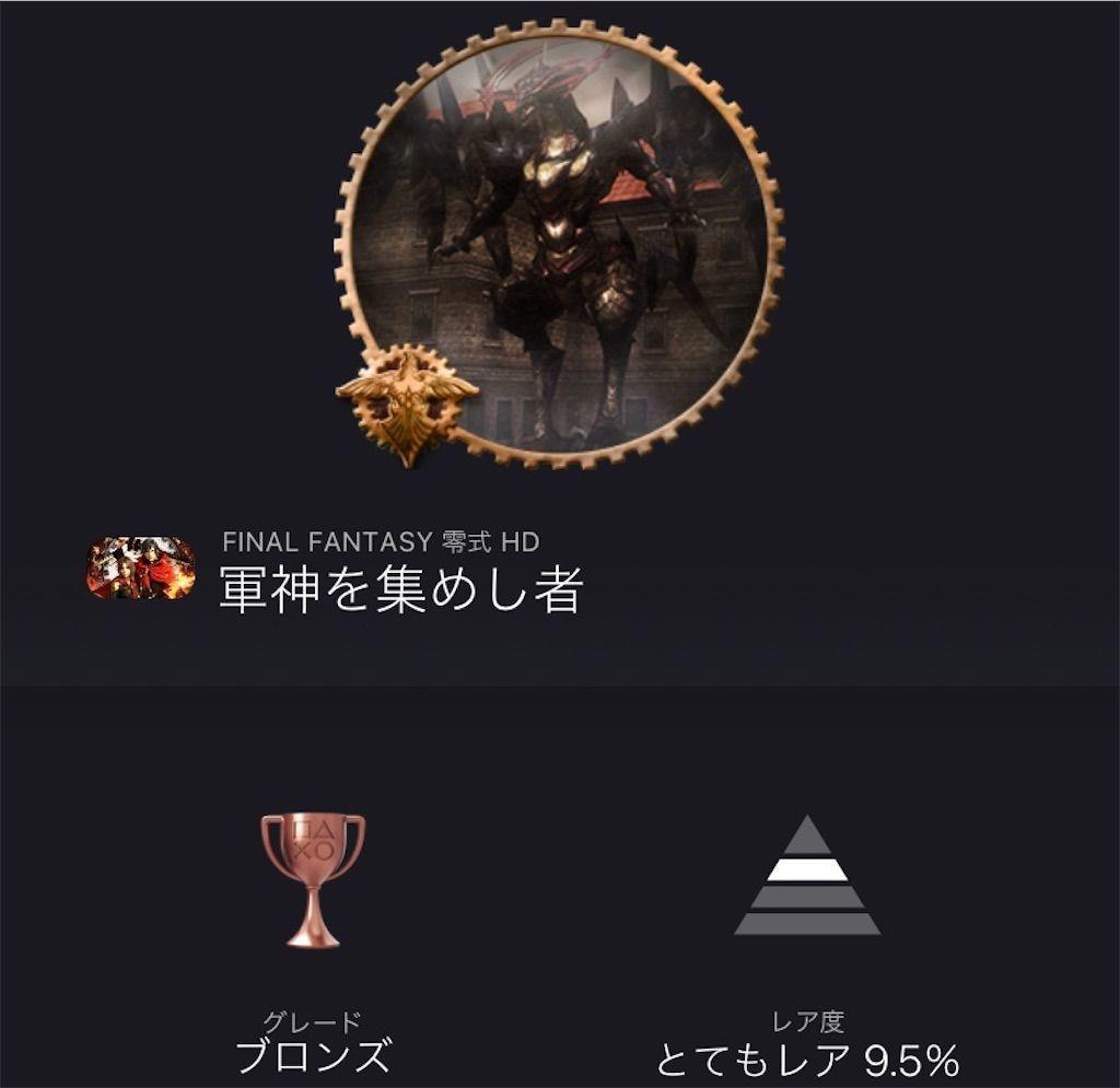 f:id:tatsutatsu2150:20210515062440j:plain
