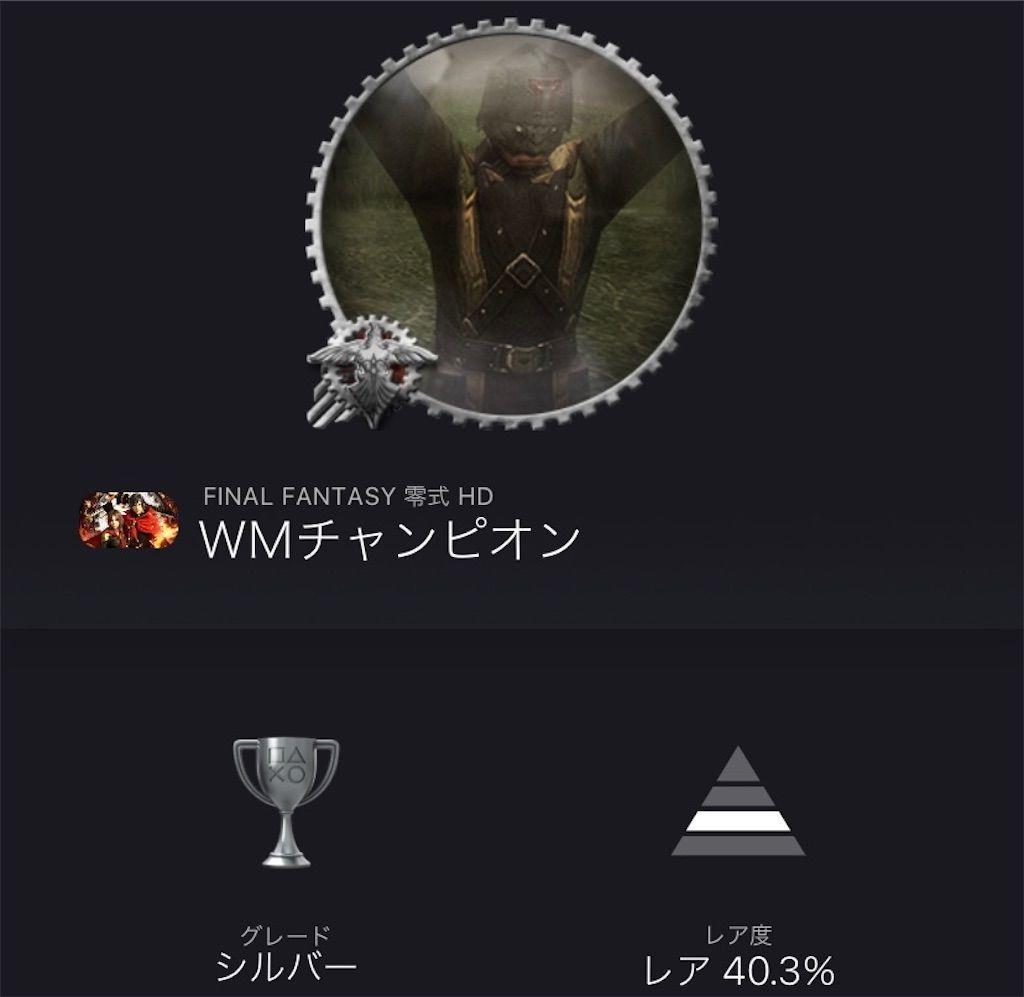 f:id:tatsutatsu2150:20210515062838j:plain