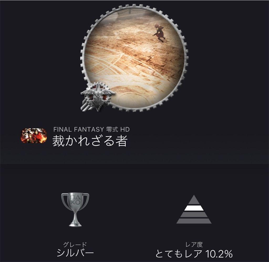 f:id:tatsutatsu2150:20210515063347j:plain