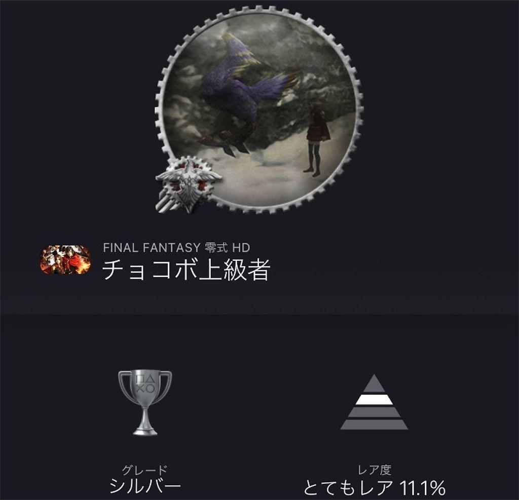 f:id:tatsutatsu2150:20210515063817j:plain