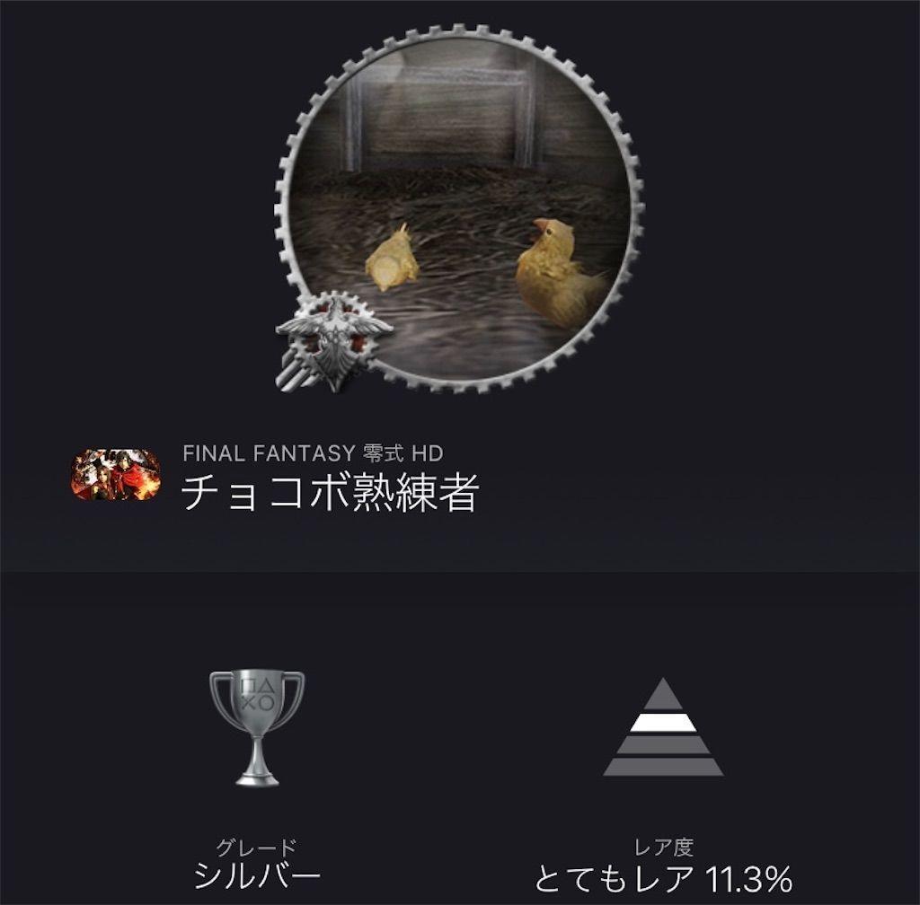 f:id:tatsutatsu2150:20210515064204j:plain
