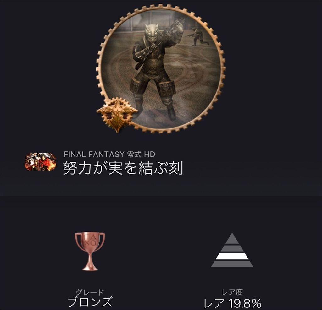 f:id:tatsutatsu2150:20210515064921j:plain