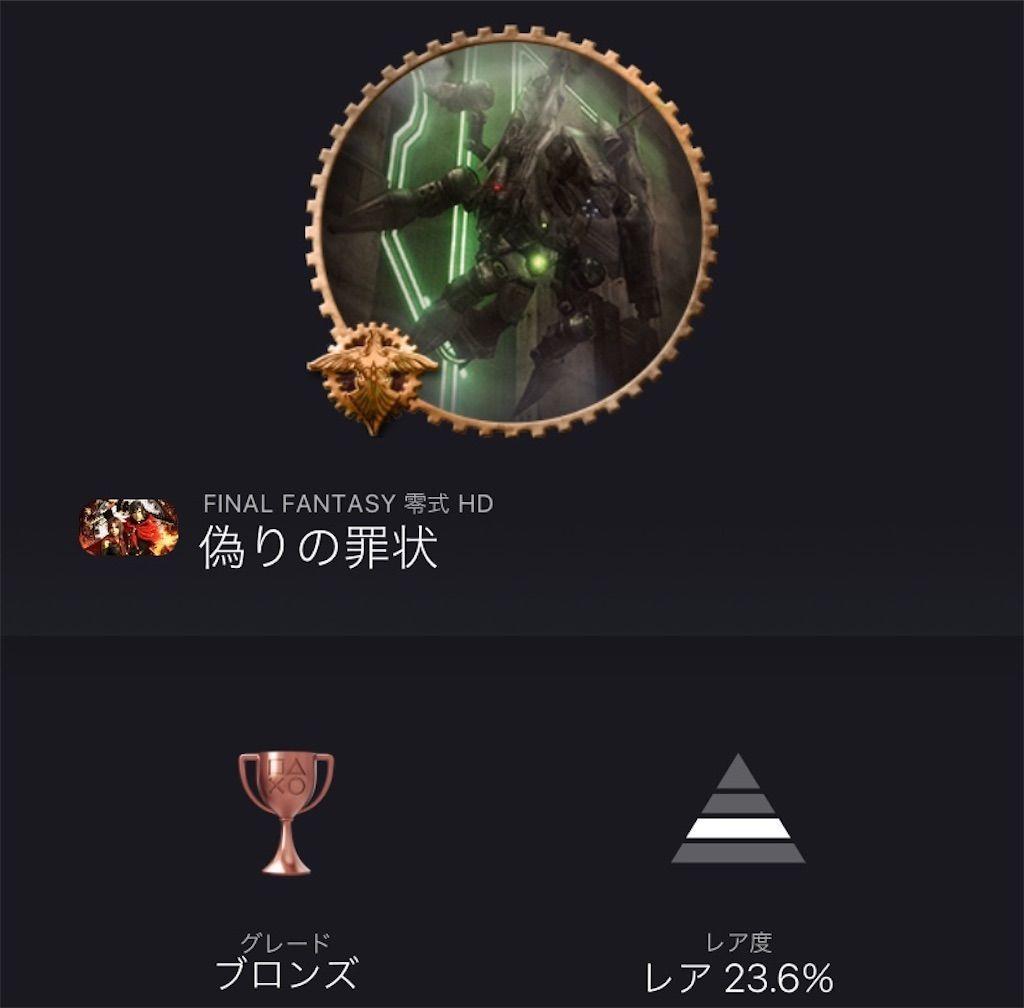 f:id:tatsutatsu2150:20210516164334j:plain
