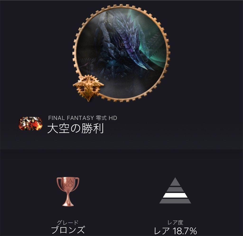 f:id:tatsutatsu2150:20210516164539j:plain