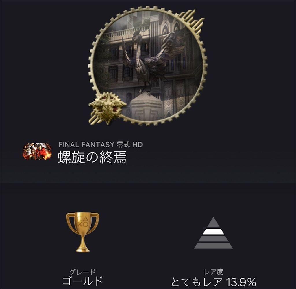 f:id:tatsutatsu2150:20210516164826j:plain
